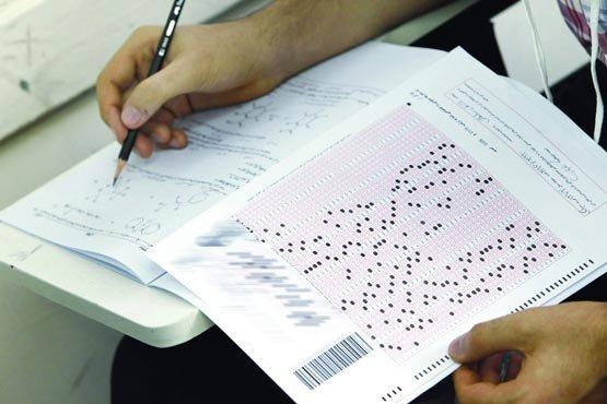 جزئیات برگزاری آزمون زبان وزارت بهداشت 98